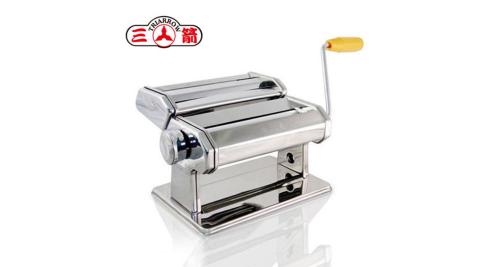 三箭牌 多功能DIY餅皮麵條製作器 MOD-380AL