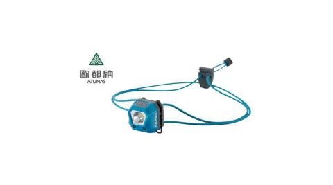 【ATUNAS 歐都納】A-L1506 輕量型Mini頭燈 藍色 登山 露營 釣魚 照明