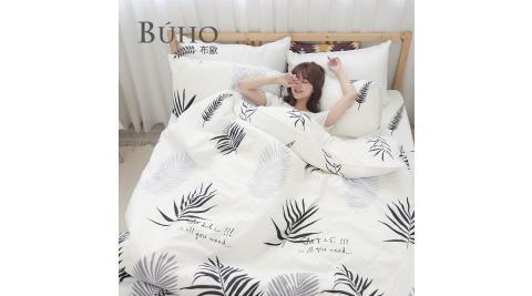 BUHO《葉羽墨玉》雙人加大四件式舖棉兩用被床包組