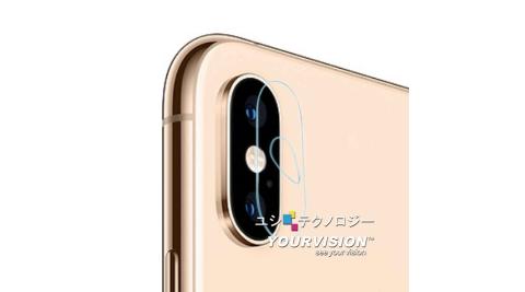 嚴選奇機膜 iPhone XS 5.8吋 鏡頭鋼化玻璃膜 鏡頭玻璃膜(2入加1組防塵套)