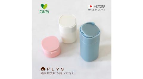 【日本OKA】日製旅行快取式分裝瓶3件套組(15g+40ml+70ml)-3色可選