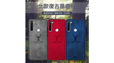 DEER 紅米Redmi Note 8T 北歐復古風 鹿紋手機殼 保護殼 有吊飾孔
