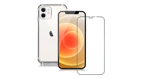 CITY for iPhone 12 Mini 5.4吋 軍規5D防摔手機殼+滿版玻璃組合