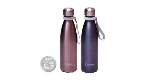丹露 316不鏽鋼高真空曲線瓶-750ml S316-750