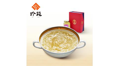 《珍苑》高濃度即食燕窩精裝禮盒(350g/罐)