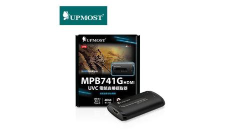 MPB741G HDMI UVC 電競直播擷取器