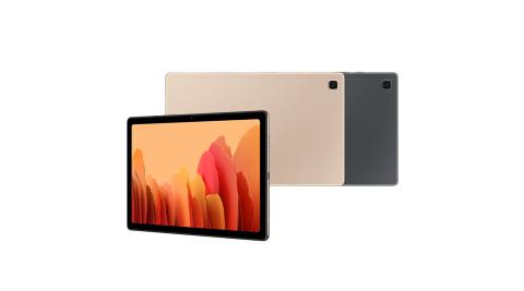 Samsung Galaxy Tab A7 T500 (64G/WiFi) 10.4吋平板※送支架※