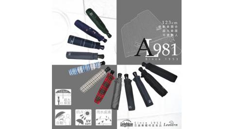 Leotern 萊登三折超大傘面自動開合傘DL-0062贈妙管家316不鏽鋼輕巧杯HKVC-200TP