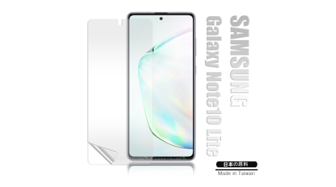 Monia 三星 Samsung Galaxy Note10 Lite 高透光亮面耐磨保護貼 保護膜(非滿版)