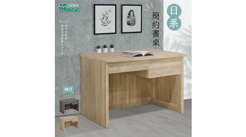 IHouse-杜甫 簡約日系 二抽書桌