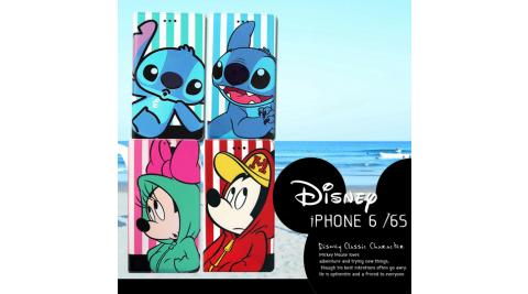 迪士尼授權正版 iPhone6 / 6s i6s 4.7吋 潮流條紋磁力皮套