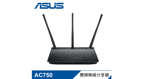 【ASUS 華碩】RT-AC53 AC750 雙頻無線路由器【三井3C】