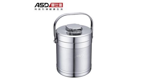 【ASD愛仕達】1.9L直型不鏽鋼保溫提鍋 304不鏽鋼