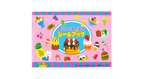 日本【Liebam】重複貼紙畫冊(進階)-美味的食物