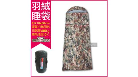 【LMR】信封式防潑水白鴨羽絨睡袋-迷彩(羽毛充絨量600g適合溫度0-10℃)