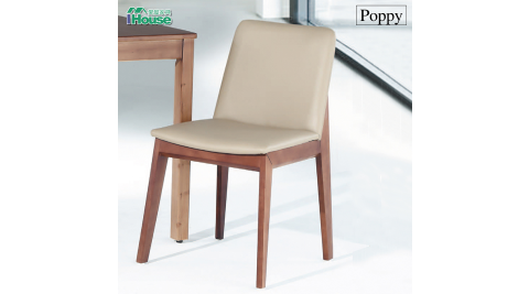 IHouse-波比 餐椅 2色