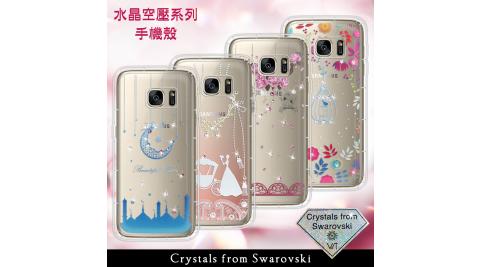 WT 三星 Samsung Galaxy S7 奧地利水晶彩繪空壓手機殼