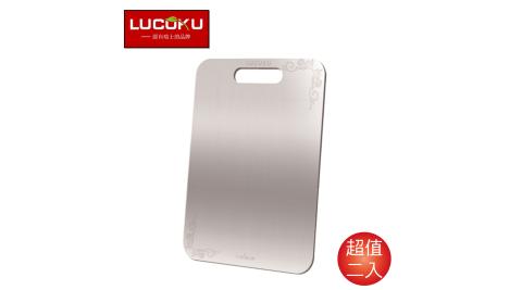 瑞士LUCUKU 多用途鈦鑽砧板(可解凍)二入