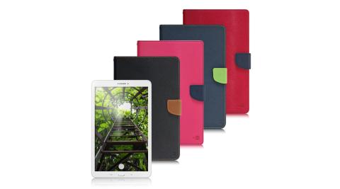 【台灣製造】MyStyle Samsung Galaxy Tab E 8.0 (T3777) 甜蜜雙搭支架側翻皮套