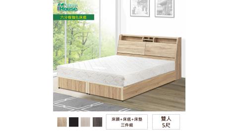 IHouse-長島 插座床頭、強化床底、舒柔硬床 三件組 雙人5尺