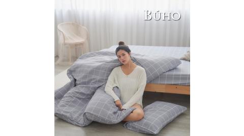 BUHO《光時漫記》雙人加大三件式床包枕套組