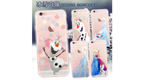 冰雪奇緣展場限定版 iPhone 6s/6 透明軟式空壓殼