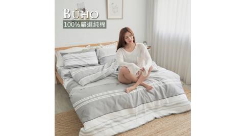 BUHO《潮流都市》天然嚴選純棉雙人加大三件式床包組