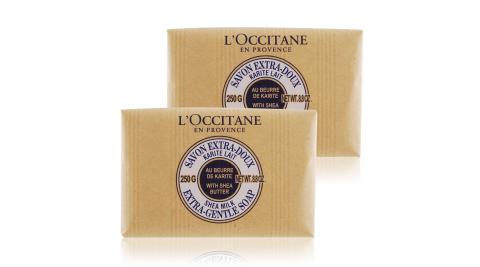 L'OCCITANE 歐舒丹 乳油木牛奶皂(250g)X2-百貨公司貨