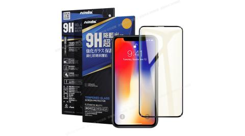 NISDA for iPhone XR 6.1吋 降藍光9H滿版超硬度保護貼-黑色