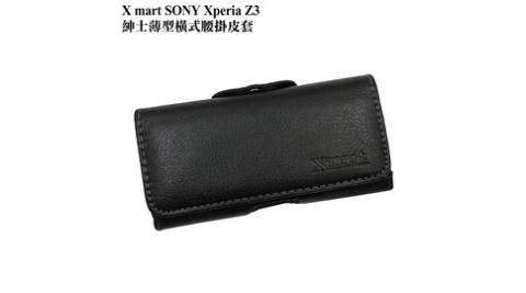 X_mart SONY Xperia Z3 紳士薄型橫式腰掛皮套