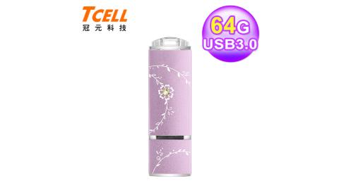 【TCELL 冠元】USB3.0 64GB 絢麗粉彩隨身碟-薰衣草紫