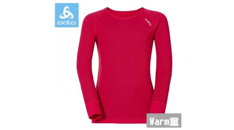 【ODLO】瑞士 機能保暖型排汗內衣 保暖內衣 圓領 衛生衣 -兒童款 - 玫瑰紅 10459