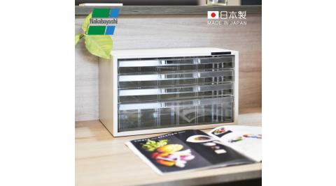 【日本仲林】日本製鋼製橫式桌上型A4文件櫃/資料櫃-3低抽+1高抽 (AL-W4/公文櫃)