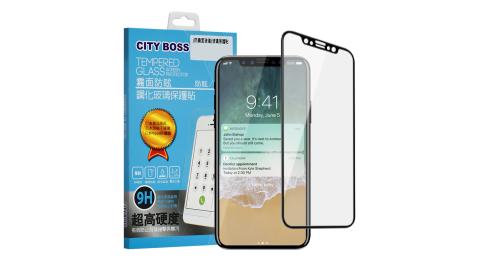 CITYBOSS for iPhone Xs/iPhone X 霧面防眩鋼化玻璃保護貼-黑