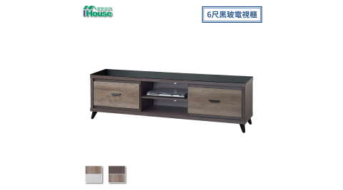IHouse-凡賽斯 6尺黑玻電視櫃