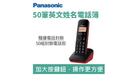 Panasonic 國際牌 KX-TGB310TW DECT數位無線電話 紅色