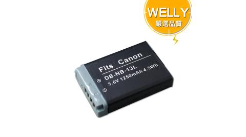 WELLY Canon NB-13L / NB13L 高容量防爆相機鋰電池