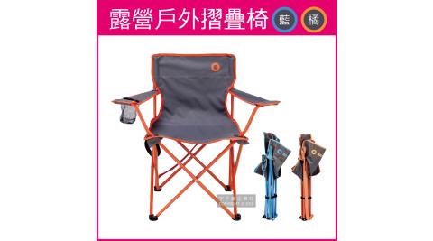 本月特談【森博熊BEAR SYMBOL】頂級戶外露營摺疊椅 3色任選 有扶手和杯架