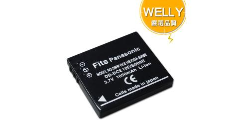 Panasonic DMW-BCE10E / CGA-S008E 高容量防爆相機鋰電池 FX520 FX37 FS5