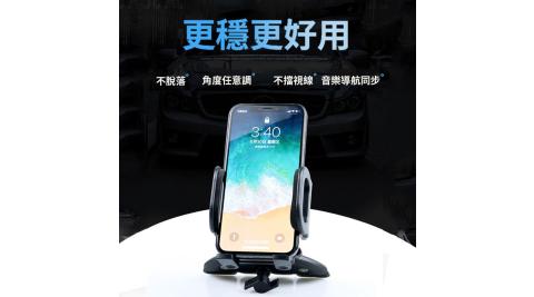 【WIDE VIEW】一鍵開收CD口專用手機架(GX-01)