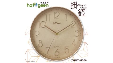 中華豪井 11吋簡約靜音掃描掛鐘 ZHNT-M006