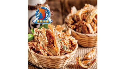 《東港華得》櫻蝦梅魚酥(80g/包,共3包)