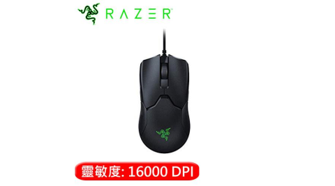 RAZER 雷蛇 Viper毒奎  光學電競遊戲滑鼠 16000d