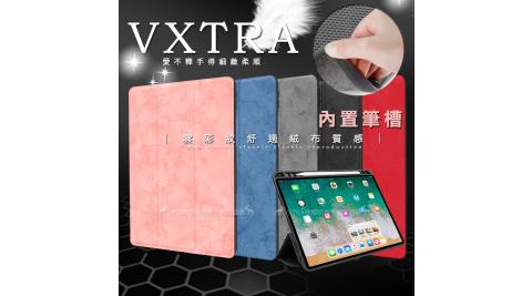 VXTRA iPad Pro 11吋 雲彩帆布紋 筆槽矽膠軟邊三折保護套 平板皮套