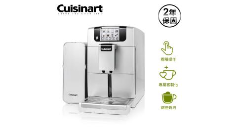 美國Cuisinart 全自動義式濃縮咖啡機 EM-1000TW