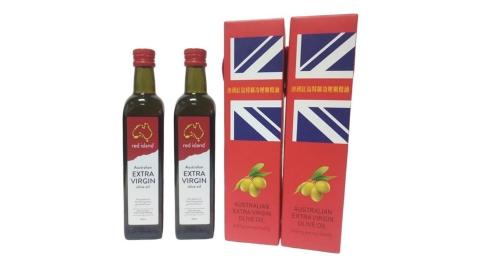 【red island 紅島】澳洲特級冷壓初榨橄欖油500ml單入禮盒X2
