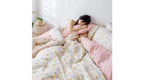 【KOKOMO'S扣扣馬】MIT天然精梳棉200織紗雙人被套加大床包四件組-和諧動物