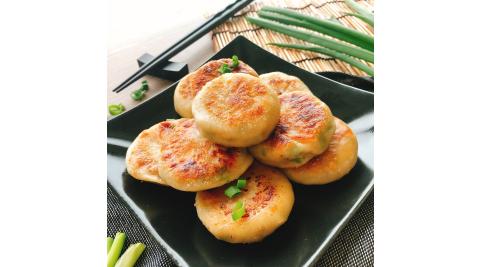 《八口田麵點工坊》 爆汁蔥肉餡餅6包組
