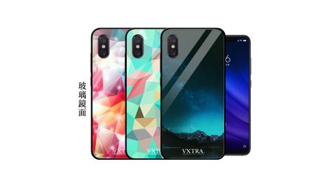 VXTRA 小米8 Pro 鋼化玻璃防滑全包保護殼 手機殼 繽紛系列
