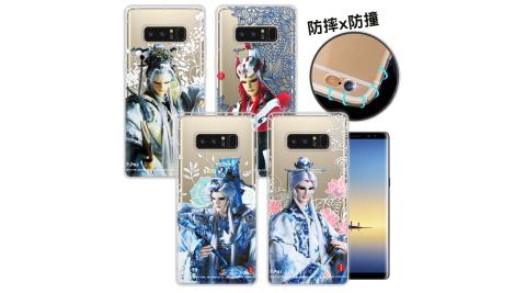 霹靂授權正版 Samsung Galaxy Note 8 布袋戲滿版空壓手機殼